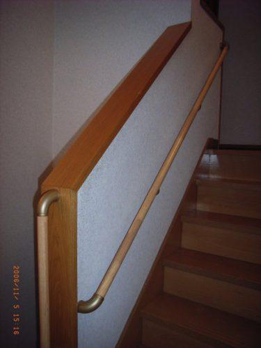階段手すり施工後5