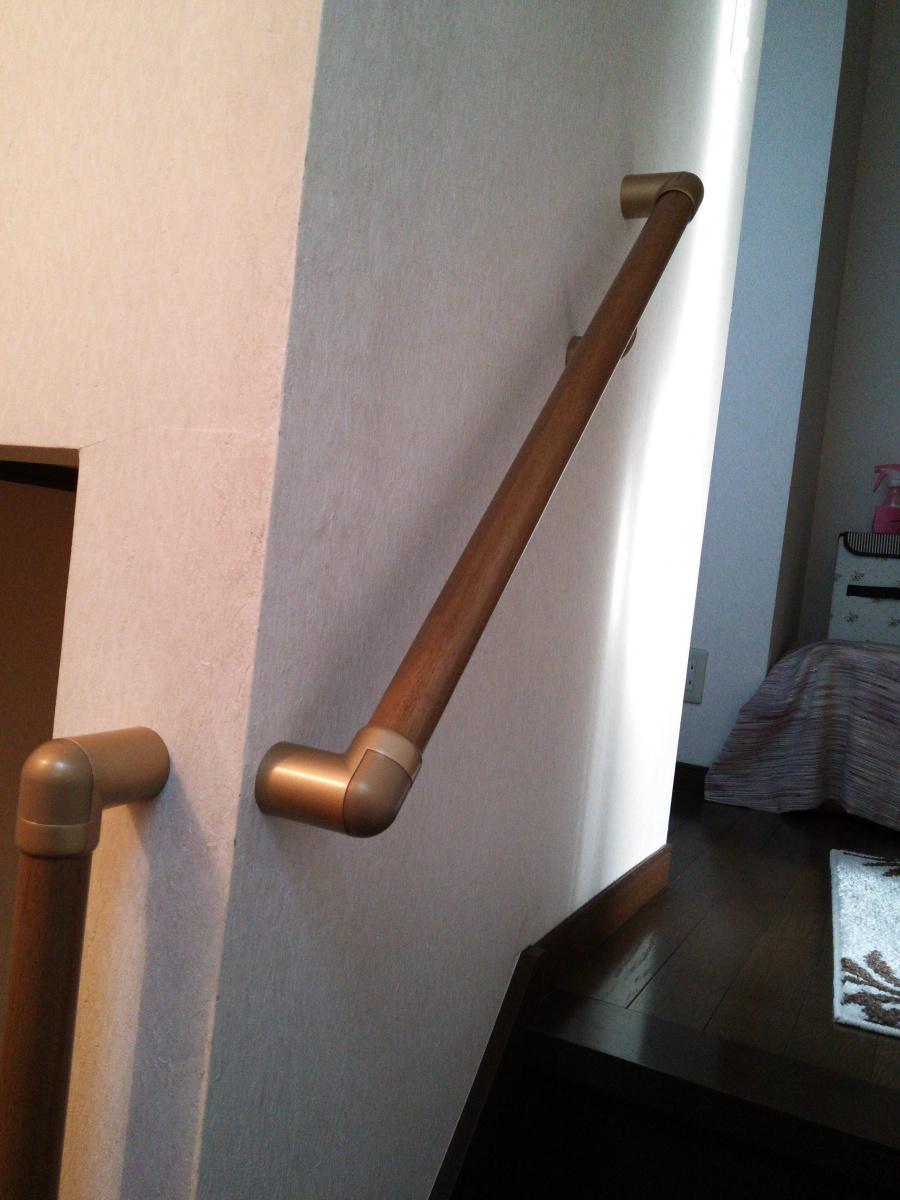 階段手すり取付後7