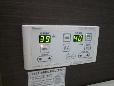 給湯器の自動保温をオフに