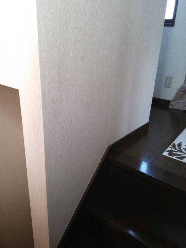 階段手すり取付前3