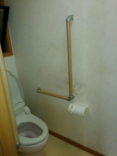 トイレ手すり施工後1