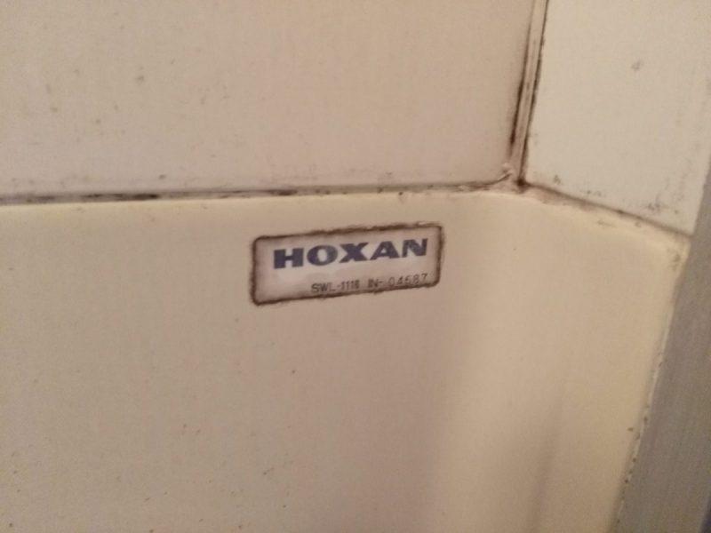 ホクサンの1116