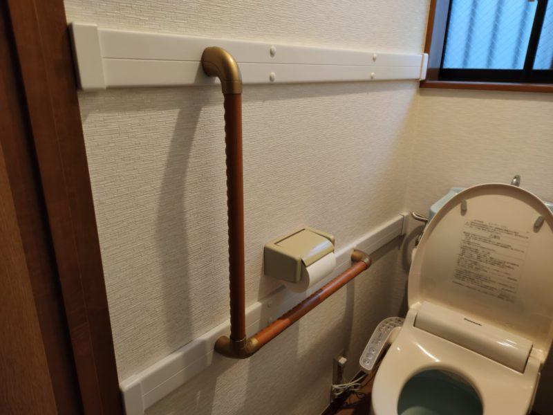 1階トイレ手すり設置後