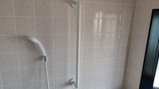上鶴間グループホーム浴室手すり設置後